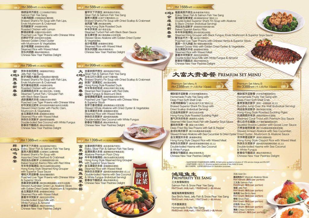 Elite Restaurant Penang Menu