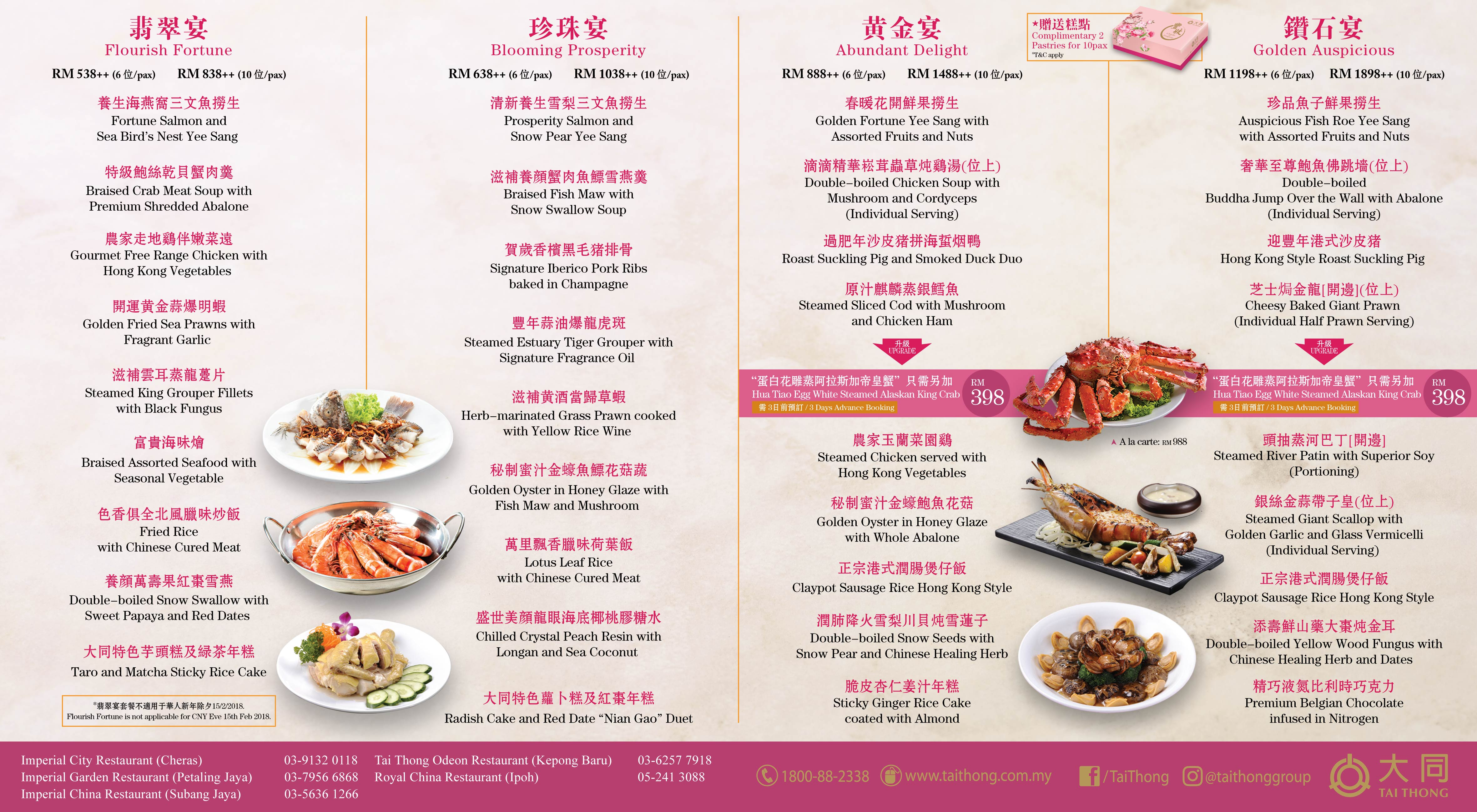 New Dragon Garden Restaurant