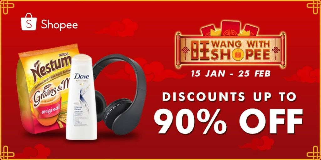 Shopee is joining in the festive celebration with their very own Wang with Shopee campaign, commencing from January 15 – February 25.