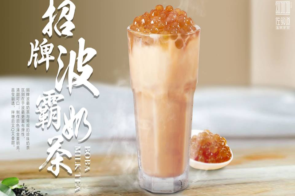 12 New Bubble Tea Brands In Klang Valley That Are Not