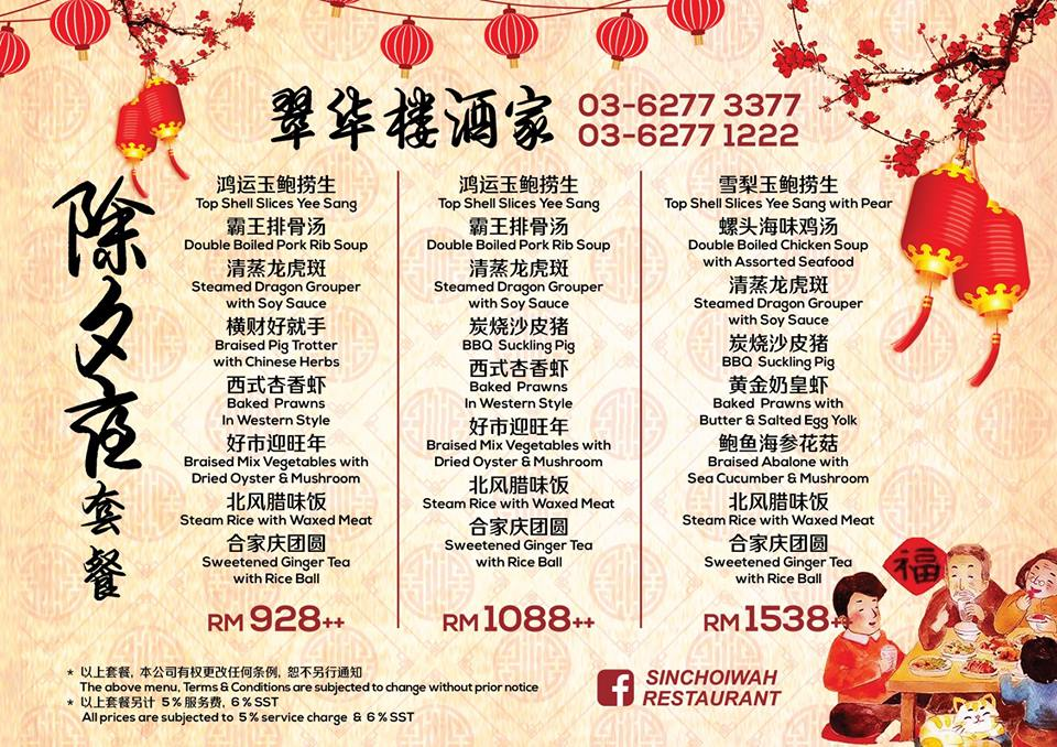 Restaurants With 2019 Chinese New Year Reunion Dinner Sets In Kl