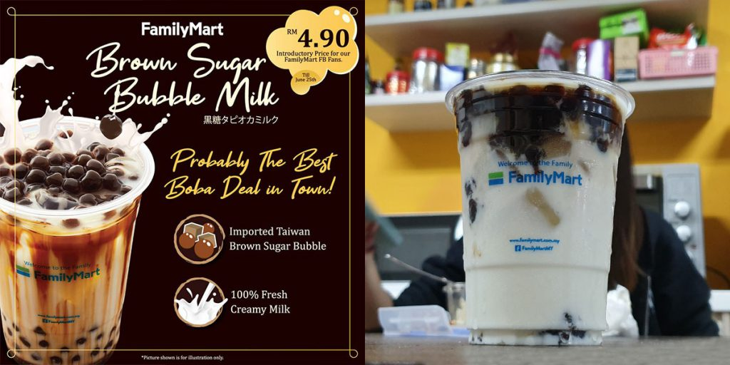 FamilyMart Malaysia RM4 90 Brown Sugar Bubble Milk Drink Review