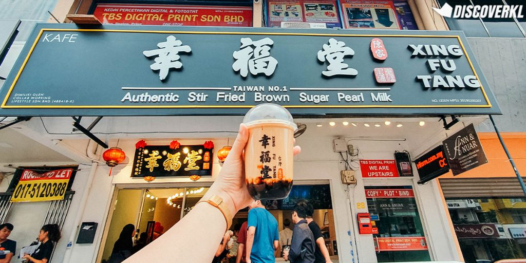 The Ultimate Ranking For Brown Sugar Pearl Milk Tea Drinks in SS15